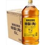 ウイスキー 送料無料 サントリー 角瓶 5L ペット 業務用 【4本入り 1ケース】 ウィスキー