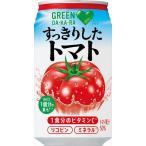 送料無料 サントリーGREEN DAKARA すっきりしたトマト 350g 24本入り