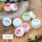 練り香水 17種類 京都くろちく 京都和雑貨 日本製 リラックス