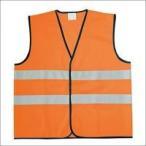 【あす楽対応】EN471セーフティベスト  安全作業衣・撥水加工・高輝度ガラスビーズ/安全ベスト/10枚セット/OEM対応