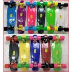 【ペニータイプ】ステレオビニール ミニクルーザータイプ コンプリート スケートボード エスボード クルージングスケーター スケボー 11カラー