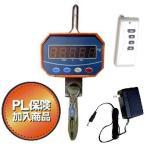 【あす楽対応】デジタルクレーンスケール 3 Ton 吊はかり(デジタル吊秤)/PL保険付・一年間保証