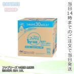 ファブリーズ W除菌 無香料 詰め替え 特大 10L 業務用 大容量 UNSCENTED P&G 消臭 除菌 消臭剤