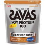 ザバス ソイプロテイン 100 ミルクティー風味 50食分 1050g