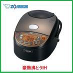 ●炊飯容量:0.5合〜5.5合 ●内釜:黒まる厚釜(厚さ1.7mm) ●炊飯時消費電力:1105W ...