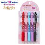 リトルツインスターズ ノック式ジェルボールペン【SARASA CLIP】5色セット(サーティワン アイスクリーム)