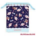 マイメロディ×OLIVE des OLIVE 巾着M