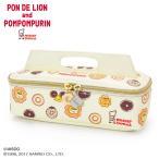 ポムポムプリン×ミスタードーナツ(ポン・デ・ライオン) テイクアウトボックス形ペンケース