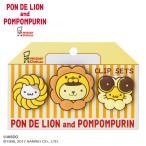 ポムポムプリン×ミスタードーナツ(ポン・デ・ライオン) ラバークリップセット