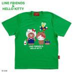 LINE FRIENDS & ハローキティ 大人Tシャツ(なりきりフレンズ)