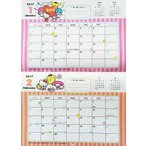 送料無料 カレンダー 2017年 ハローキティー サンリオ キャラクター 壁掛け カレンダー 2017年 キティー/マイメロディー
