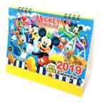 ショッピング卓上カレンダー 卓上カレンダー ディズニー ミッキーマウス 2019 年 カレンダー 送料無料