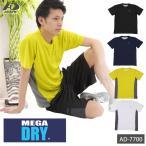 メンズ メガドライ 半袖クルーネック スポーツTシャツ A.D.ONE MEGA DRY AD-7700