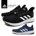 アディダス デュラモ9 メンズ 軽量 大きいサイズ スニーカー シューズ 靴 adidas DURAMO ランニング 運動 スポーツ シンプル あでぃだす BB7066 EE7922