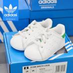 アディダス スニーカー スタンスミス ベビー キッズサイズ/adidas STAN SMITH CRIB B24101/アディダス 送料無料 靴 シューズ オリジナルス ORIGINALS