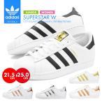 ショッピングスーパースター アディダス スーパースター レディース スニーカー adidas SUPER STAR W