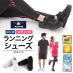 ショッピングメンズ メンズ レディース ランニングシューズ/スポーツシューズ ホワイト ブラック/送料無料 白 黒 靴