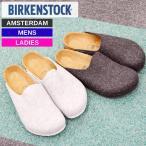 ショッピングBIRKENSTOCK ビルケンシュトック アムステルダム BIRKENSTOCK AMSTERDAM/普通幅 幅広 幅狭 サンダル メンズ レディース 室内用 ルームシューズ スリッパ ブランド