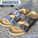 ビルケンシュトック アリゾナ BIRKENSTOCK ARIZONA 普通幅 幅広 幅狭 サンダル メンズ レディース ブランド 送料無料