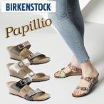 ショッピングBIRKENSTOCK ビルケンシュトック レディース サンダル パピリオ ドロシー BIRKENSTOCK PAPILLIO DOROTHY サンダル ブランド 送料無料