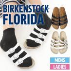 ショッピングサボ ビルケンシュトック フロリダ BIRKENSTOCK FLORIDA 普通幅 幅広 サンダル メンズ レディース ブランド  大きいサイズ