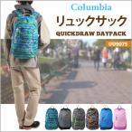 Columbia Quickdraw Daypack コロンビア リュックサック クイックドロー デイパック  送料無料