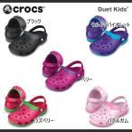 ショッピングKIDS キッズ ジュニア クロックス デュエット キッズCrocs Duet Kids'(crocs-duet-kids)