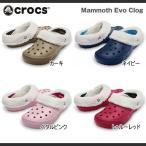 �ں߸˽�ʬ�ۥ�� ��ǥ����� ����å��� �ޥ�⥹ �����֥����� ����å�Crocs Evo Clog(crocs-mammoth-evo-clog)