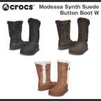 レディース クロックス モデッサ シンセティック スエード ボタン ブーツ ウィメンズ Crocs Modessa Synth Suede Button Boots