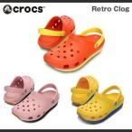 メンズ レディース クロックス レトロ クロッグCrocs Retro Clog