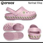 メンズ レディース クロックス スプリンギー クロッグ Crocs Springi Clog