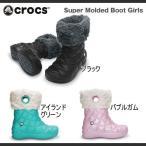 【在庫処分】キッズ ジュニア クロックス スーパーモールデッド ブーツ ガールズCrocs Super Molded Boot Girls(crocs-super-molded-boot-girls)