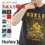 福袋 HURLEY ハーレー メンズ Tシャツ3枚セット