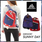 GREGORY SUNNY DAY グレゴリーリュックサック サニーデイ バックパック バッグ 送料無料