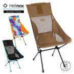 ヘリノックス ハイバック折りたたみ式アウトドアチェア キャンプ フェス 運動会 サンセットチェア キャンプ椅子 パイプ椅子 Helinox Sunset Chair 軽い 持ち運び