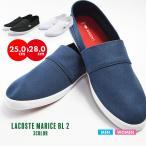 ラコステ キャンバス LACOSTE 白靴 紳士 男性 スリッポン スリップオン マリス スニーカー 靴 MARICE BL 2 メンズ シューズ シンプル