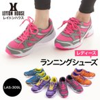 ショッピングジョギング シューズ LEYTON HOUSE レイトンハウス レディースランニングシューズ/ジョギングシューズ/靴 スニーカー 送料無料