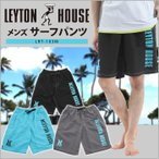 【在庫一掃SALE】サーフパンツ 海水パンツ メンズ 海パン 水着 LEYTON HOUSE レイトンハウス