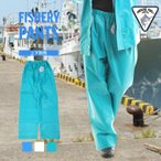 水産 漁師 土木 合羽 並ズボン 業務用 MARINE KING マリンキング パンツ スラックス