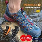メレル シューズ メンズ ウォーターシューズ MERRELL CHOPROCK SANDAL チョップロック シャンダル サンダル アウトドア 靴 キャンプ マリン ビーチ フェス