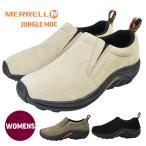 メレル ジャングル モック JUNGLE MOC レディース 婦人 女性 スリッポン MERRELL アウトドア スリッポン スニーカー 靴 キャンプ 快適 ウォーキング ハイキング