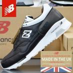 Yahoo!S-STYLEニューバランス メンズスニーカー イングランド製 NEW BALANCE M1500FB MADE IN ENGLAND 靴 スポーツ シューズ ランニング ウォーキング