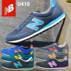 ショッピングbalance NEW BALANCE U410 ニューバランス メンズカジュアルスニーカー 靴 スポーツシューズ ランニング ウォーキング