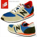 NEW BALANCE ニューバランス メンズスニーカー 靴 シューズ スポーツシューズ U420 SGR