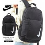 NIKE ナイキ YOUTH ACADEMY TEAM BACKPACK BA5773 ユース チーム アカデミー バックパック リュックサック キッズ ジュニア レディース