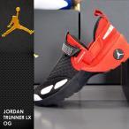 ショッピングJORDAN ナイキ メンズスニーカー ジョーダン NIKE JORDAN TRUNNER LX OG 905222-001 ナイキ 靴 シューズ