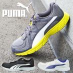 プーマ アクシス V3 メッシュ PUMA AXIS V3 MESH/プーマ スポーツシューズ メンズ 靴 スニーカー 送料無料