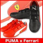 PUMA×Ferrari Valorosso SF WebCage+ プーマxフェラーリ メンズドライビングシューズ 靴 スニーカー 送料無料