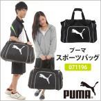 プーマ チームキャット ミディアム バッグ PUMA TEAM CAT MEDIUM BAG プーマ スポーツ ボストン バッグ