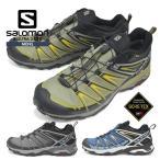 サロモン シューズ メンズ 靴 SALOMON 登山靴 防水 トレッキング アウトドア スニーカー X ULTRA 3 GTX ゴアテックス キャンプ トレイルランニング
